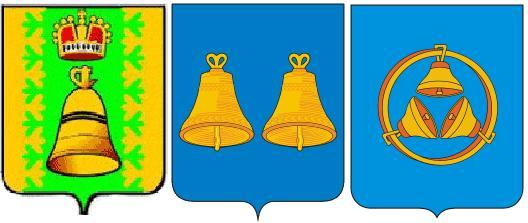 воздух-звук-колокол-гербы