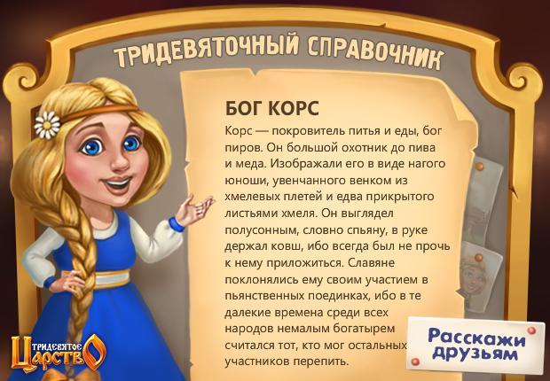 1-корс-пп