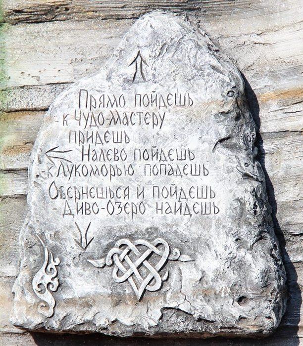1-камень-8