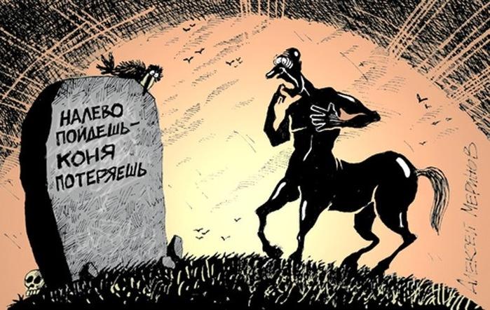 1-камень-конь-2