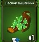 1-ЛИШАЙНИК-буффало-бизон-новые земли