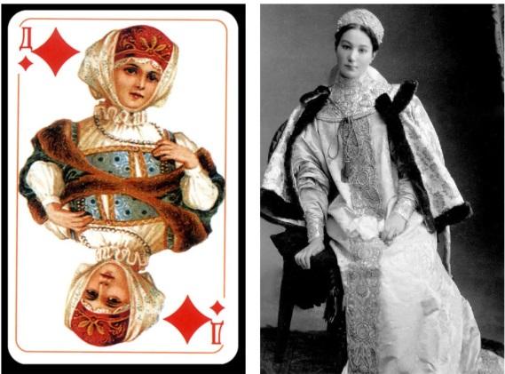 1-карты-Русское золото - бубей дама