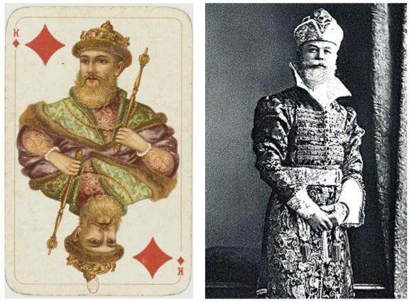 1-карты-Русское золото - бубей король