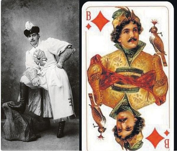 1-карты-Русское золото - бубновый валет