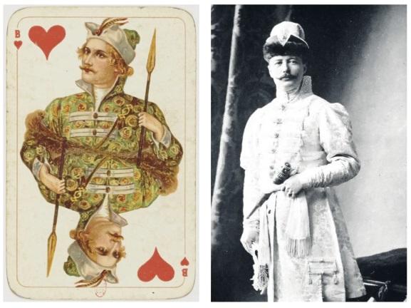 1-карты-Русское золото - червей валет