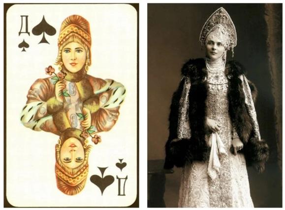 1-карты-Русское золото - пик дама