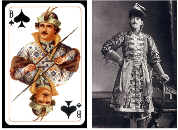 1-карты-Русское золото -пик валет