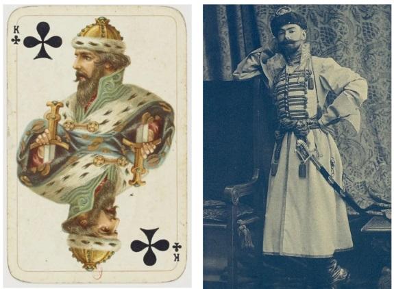 1-карты-Русское золото - треф король