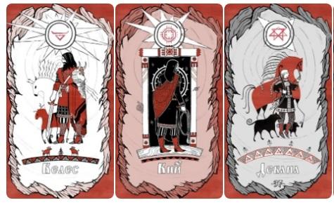 1-резы славянские-боги нави