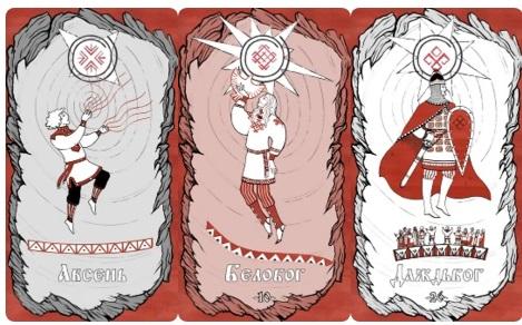 1-резы славянские-боги прави 1