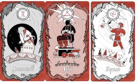 1-резы славянские-боги прави 3