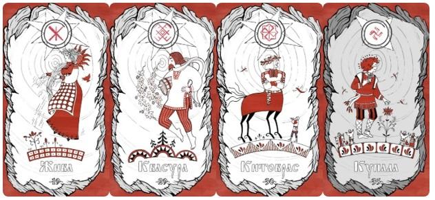 1-резы славянские-боги прави 4